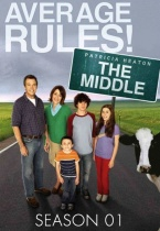 The Middle saison 1